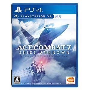 バンダイナムコエンターテインメント (封入特典付)(PS4)ACE COMBAT 7: SKIES UNKNOWN 通常版 返品種別B|joshin