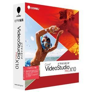 コーレル Corel VideoStudio Pro X10 アカデミック版 返品種別B|joshin