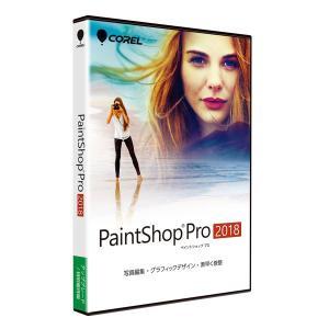 コーレル Corel PaintShop Pro 2018 アップグレード/ 特別優待版 「写真編集ソフトウェア」※パッケージ版 返品種別B|joshin