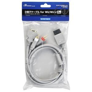 アンサー (Wii U/ Wii)Wii U用 D端子ケーブル for Wii/ Wii U 返品種別B|joshin