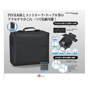 アンサー PS4/ PSVR用収納キャリングバッグ 返品種別B|joshin