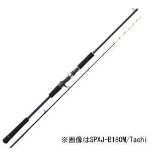 メジャークラフト 「2代目」ソルパラ 船タチウオテンヤモデル 190cm 3:7調子 2ピース ベイト 船竿 テンヤロッド SPXJ-B190M/ TACHI 返品種別A|joshin