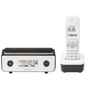 パイオニア デジタルコードレス留守番電話機(子機1台)ビターブラウン Pioneer TF-FD35シリーズ TF-FD35W(BR) 返品種別A|joshin