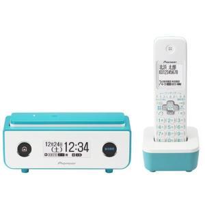 パイオニア デジタルコードレス留守番電話機(子機1台)ターコイズブルー Pioneer TF-FD35シリーズ TF-FD35W(L) 返品種別A|joshin
