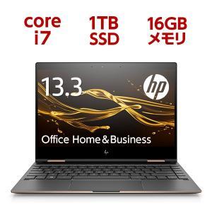 ヒューレット・パッカード 13.3型 2-in-1 パソコン HP Spectre x360 13-ae524TU G1 [Core i7/メモリ16GB/SSD1TB/Office H&B Premium]3WH38PA-AAAA 返品種別A|joshin