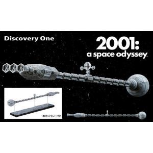 ベルファイン ディスカバリー号(2001年宇宙の旅)フィギュア 返品種別B