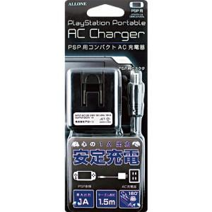 アローン (PSP)PSP用 AC充電器 返品種別B|joshin