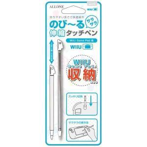 アローン (Wii U)Wii U Gamepad用 タッチペン ホワイト 返品種別B|joshin