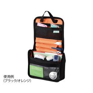 アズワン インスリンポーチ 血糖値管理用品ポーチ (ブラック/ オレンジ) BLK-01 返品種別A|joshin