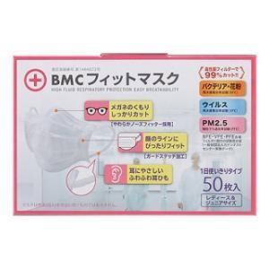 BMCフィットマスク レディース&ジュニア 50枚入 ビー・エム・シー フイツトマスクレデイ-スジユニア50 返品種別A|joshin