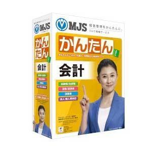 ミロク情報サービス MJSかんたん!会計10 返品種別B|joshin