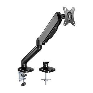 ユニーク G-arm ガス圧式 4軸シングルモニターアーム UPC-GM12GAS 返品種別A|Joshin web
