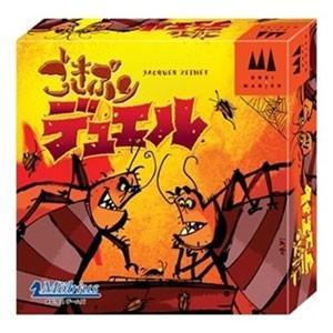メビウスゲームズ ごきぶりデュエル 日本語版ボードゲーム 返品種別B