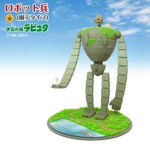 さんけい 1/ 30 ロボット兵(園丁タイプ) (天空の城 ラピュタ) (MK07-20)組立キット 返品種別B|joshin