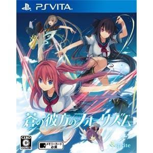sprite (PS Vita)蒼の彼方のフォーリズム STANDARD EDITION 返品種別B joshin