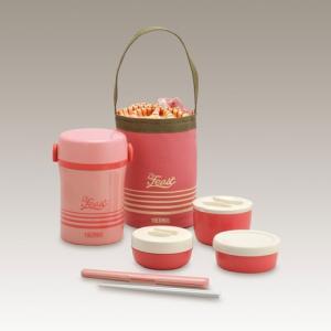 サーモス ステンレスランチジャー コーラルピンク THERMOS Hot Lunch(ホットランチ) JBC-801-CP 返品種別A