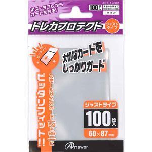 アンサー アンサー スモールサイズカード用「トレカプロテクト」 ジャストタイプ(クリア)100枚入りスリーブ 返品種別B|joshin