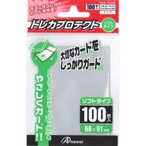 アンサー アンサー レギュラーサイズカード用「ト...の商品画像