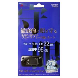 アンサー (Wii U)Wii U GamePad用「ブルーライトカット 自己吸着フィルム」 返品種別B|joshin
