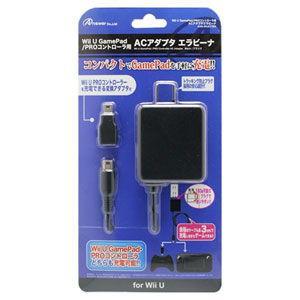 アンサー (Wii U)Wii U GamePad/ Wii U PROコントローラ用 ACアダプタエラビーナ ブラック 返品種別B|joshin