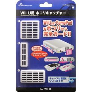 アンサー (Wii U)Wii U/ Wii U GamePad用 ホコリキャッチャー ホワイト 返品種別B|joshin
