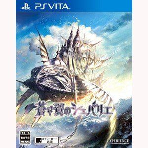 エクスペリエンス (特典付)(PS Vita)蒼き翼のシュバリエ 返品種別B|joshin