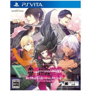 dramatic create (PS Vita)参千世界遊戯 〜Re Multi Universe Myself〜 返品種別B|joshin