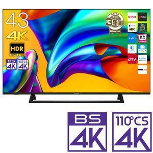 (標準設置 送料無料 Aエリアのみ) ハイセンス 43V型地上・BS・110度CSデジタル4Kチューナー内蔵 LED液晶テレビ (別売USB HDD録画対応)43E6800 返品種別Aの画像