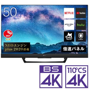 (標準設置無料 設置Aエリアのみ) ハイセンス 50型4Kチューナー内蔵 LED液晶テレビ (別売U...