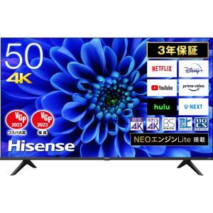 (標準設置無料 設置Aエリアのみ) ハイセンス 50型 4Kチューナー内蔵 LED液晶テレビ (別売...