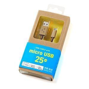 在庫状況:入荷次第出荷/お届け:2〜3ヶ月/※対応機種をお確かめの上、ご購入下さい。◆Micro U...