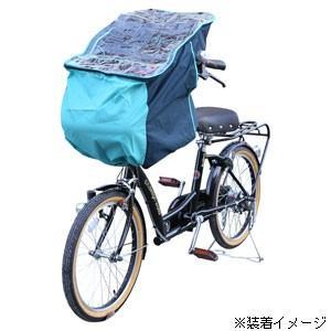 マイパラス 自転車チャイルドシート用 風防レインカバー 前用(グリーン) IK-007 返品種別A|joshin