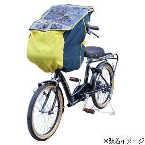 マイパラス 自転車チャイルドシート用 風防レインカバー 前用(イエロー) IK-009 返品種別A|joshin