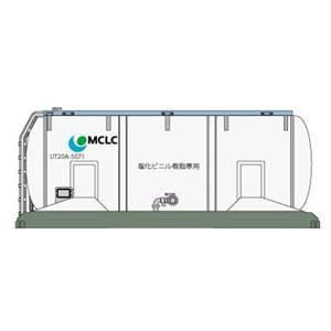 ポポンデッタ (N) 8527 20ftタンクコンテナ UT20Aタイプ MCLC 返品種別B|joshin