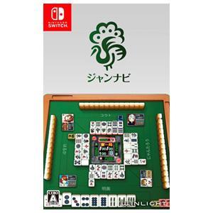 ウインライト (Switch)ジャンナビ麻雀オンライン 返品種別B