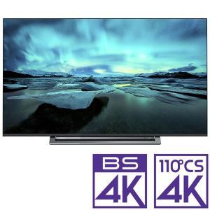 (標準設置 送料無料 Aエリアのみ) 東芝 50V型地上・BS・110度CSデジタル4Kチューナー内蔵 LED液晶テレビ (別売USB HDD録画対応)REGZA 50M530X 返品種別Aの画像