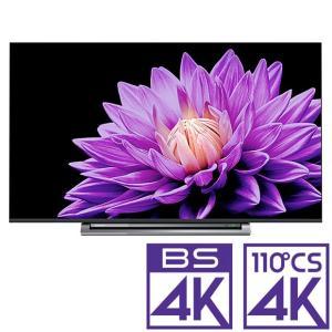 (標準設置無料 設置Aエリアのみ) 東芝 50型4Kチューナー内蔵 LED液晶テレビ (別売USB HDD録画対応)REGZA 50M540X 返品種別A|Joshin web