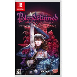Game Source Entertainment (特典付)(Nintendo Switch)Bloodstained:Ritual of the Night 返品種別B|joshin