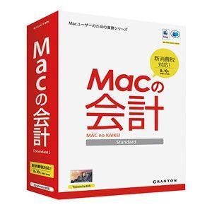 グラントン Macの会計 Standard 返品種別B|joshin