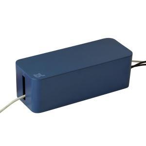 ブルーラウンジ ケーブルボックス 400mm(Moonlight Blue) Bluelounge ...