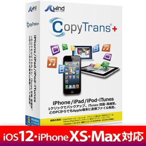 テクノポリス CopyTrans + WindSolutions LLC 返品種別A|joshin