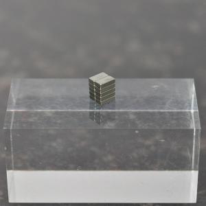 ハイキューパーツ ネオジム磁石角形 4mm-2mm-高さ1mm(10個入)(MGNSQ421) 返品種別B|joshin