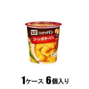 じっくりコトコト こんがりパン コーンポタージュカップ 31.4g(1ケース6個入) ポッカサッポロ ジツクリパンコンポタカツプ6コ 返品種別B|joshin