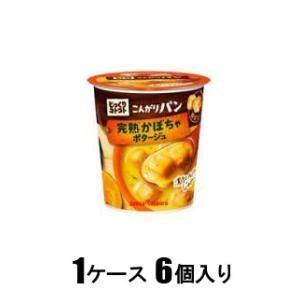 じっくりコトコト こんがりパン 完熟かぼちゃポタージュカップ 34.5g(1ケース6個入) ポッカサッポロ ジツクリカボチヤポタカツプX6コ 返品種別B|joshin