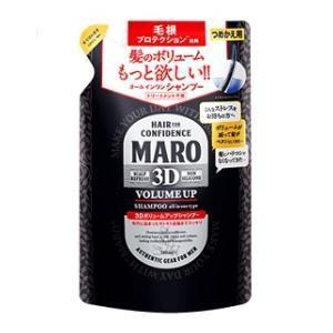 マーロ 3DボリュームアップシャンプーEX 詰替え(380m...