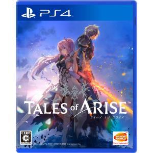 バンダイナムコエンターテインメント (上新オリジナル特典付)(PS4)Tales of ARISE ...