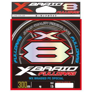 X-BRAID エックスブレイド フルドラグ X8 300m(6号/ 100lb) XBRAID F...
