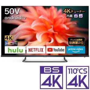 TCL P815 4Kチューナー&Android搭載の格安4Kテレビ!