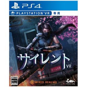 3goo (PS4)サイレントVR(PlayStation VR専用) 返品種別B