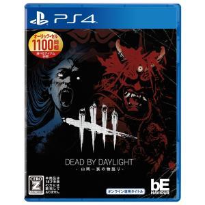 3goo (PS4)Dead by Daylight -山岡一族の物語り- 公式日本版(オンライン専...